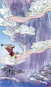 Tác Phẩm Văn Học Trung Quốc Ngu Công Dời Núi